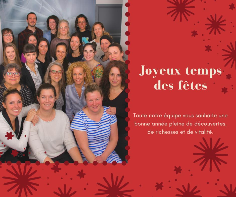Joyeuses Fêtes et Bonne Année 2021!